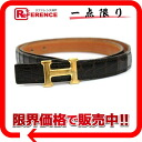 "Hermes minicomputer stance H belt reversible crocodile Brown x natural ""response."""