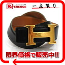 "Hermes H belt reversible box 65 Cafe black x natural old Y ticking ""response."""