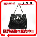 CHANEL contrast piping quilting chain shoulder bag black X white silver metal fittings 》 for 《