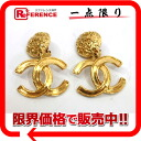 "Chanel CC earrings gold ""response.""-02P11Jan14"