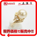 Recycled jewelry K18YG South Seas Golden Pearl approx 13 mm Diamond 0.35 ct ring No. 8 brand new same like 02P05Apr14M