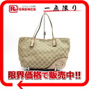 Gucci GG tote bag light beige 169946 beautiful article 》 for 《