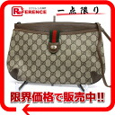Old gucci GG plus shoulder bag beige X brown 》 for 《
