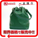 "ルイヴィトンエピ ""Noe"" drawstring purse shoulder bag Borneo green M44004 》 for 《"