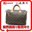 "30 Louis Vuitton monogram mini-Boston handbag ""speedy"" M41526 》 for 《"