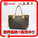 Louis Vuitton Monogram neverfull PM Tote M40155? s support.""