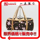 "Louis Vuitton Takashi Murakami monogram cherry blossom ""papillon"" handbag marron M92009 beauty product 》 for 《"