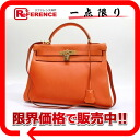 "》 which there is orange gold metal fittings W 刻訳 belonging to sewing ヴォーガリバーショルダーストラップ in 32 HERMES ""Kelly"" handbags in for 《"