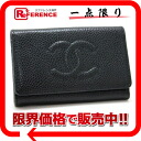 Six CHANEL caviar skin key case black 》 for 《