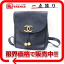 CHANEL caviar skin rucksack navy 》 for 《