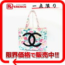 CHANEL vinyl coating canvas flower tote bag multicolored 》 for 《