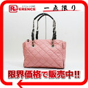 PRADA nylon quilting chain shoulder bag pink X black BR2235 》 for 《