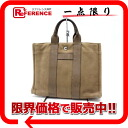 "HERMES ""サックアーネ PM"" tote bag brown 》 for 《"