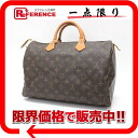 "35 Louis Vuitton monogram ""speedy"" mini-Boston handbag M41524 》 for 《"