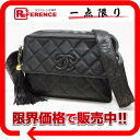 Black 》 with the CHANEL lambskin quilting shoulder bag fringe for 《