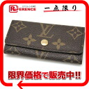 "4 four Louis Vuitton monogram ""ミュルティクレ"" key case M62631 》 for 《"