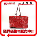 CHANEL patent cabinet de toilette chain Thoth Small shopping bag fuchsia pink A47155 》 for 《