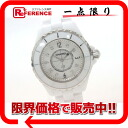 CHANEL J12 8P diamond index Lady's watch white ceramic shell clockface quartz H2422 》 for 《