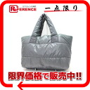 CHANEL here cocoon medium tote bag gray A47107 》 for 《