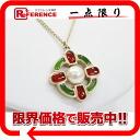 """Chanel 07A Bijou with gold pendant """"response.""""-02P05Apr14M"""