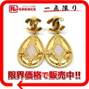 Earrings gold 》 02P11Jan14 with the CHANEL CC bijou for 《