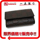 Six gucci sima line key case dark brown leather leather 138093-free 》 02P11Jan14 for 《