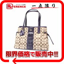 Coach signature stripe carry oar tote bag khaki X purple F24882-free 》 for 《
