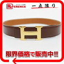 "Hermes reversible H belt box 70 Cafe × クシュベル Brown x gold gold bracket B inscribed ""response.""-02P11Jan14"