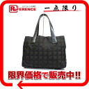 "Chanel Newt label Tote PM Marron ""response.""-02P11Jan14"