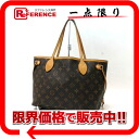 "Louis Vuitton monogram ""ネヴァーフル PM"" tote bag M40155 》 for 《"