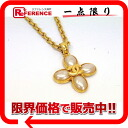 "Faux Pearl pendant necklace gold Chanel 96A flower CC ""response."""