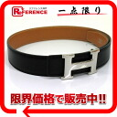 "Hermes H reversible belt box 65 Cafe x soft calf black x natural silver bracket Z time ""response."""