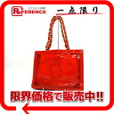 CHANEL vinyl CC chain tote bag red 》 for 《