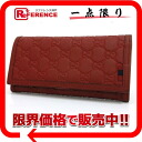 "Gucci LOVELY ( lovely ) シャイニーグッチシマ two fold wallet red series 225833 ""enabled."""