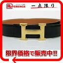 "Hermes reversible H belt box 60 Cafe black x natural gold bracket B ticking ""response."""