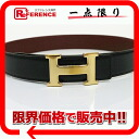 "Hermes reversible H belt 70 box Cafe x Dark Navy クシュベル × ルージュアッシュ gold bracket A ever-changing beauty products ""enabled."""
