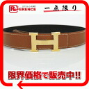 "Hermes reversible H belt 70 クシュベル Brown x dark brown gold bracket A ever-changing beauty products ""enabled."""