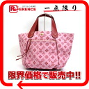 "》 for 《 as well as Louis Vuitton beach line ""カバイパネマ PM"" tote bag Rose M95984 new article"
