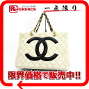 CHANEL linen quilting CC chain tote bag natural 》 for 《