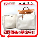 "トワルアッシュナチュラル C 刻 》 with the HERMES ""yell bag MM"" 2WAY handbag substitute bag for 《"