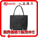 CHANEL caviar skin reproduction Thoth black silver metal fittings A01804 》 for 《