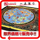 "HERMES silk scarf ""boyfriend ""WWW.HERMES.COM (HERMES dot-com) multicolored 》 for 《"