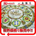 "Emblem) of the HERMES silk scarf ""boyfriend ""Emblemes de l'Europes( Europe  》 for 《 as well as a light green system new article"
