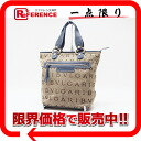BVLGARI maxiskirt logo tote bag beige X blue 29659 》 for 《