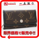 "Louis Vuitton Monogram Macassar multicore 6 6 key holder M60165 ""response.""-fs3gm02P05Apr14M02P02Aug14"