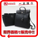 "Hermes ""airbag ad"" 2 WAY backpack refill bag トワルオフィシエ black matte silver fittings G ticking? s support."""
