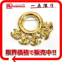 "Chanel 94 p 5 CC brooch gold ""response."""