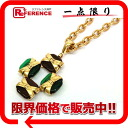 "Chanel 96A グリポワ Bijou with pendant necklace gold ""dealing"" ["