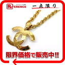 "Chanel 94 p CC pendant necklace gold ""response."""