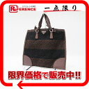 Tote bag dark brown X black 》 which there is no PRADA wool gusset in for 《